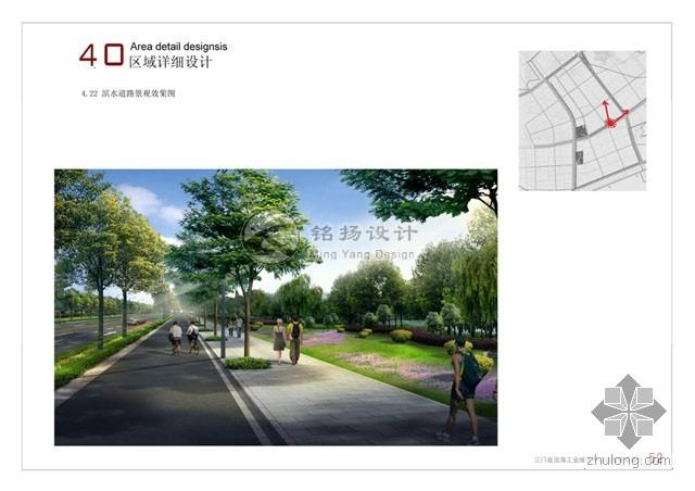 景观设计案例:台州市沿海工业城中心公园景观设计规划