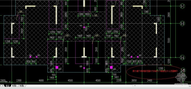 钢筋翻样中平板式筏板基础剪力墙下板底加强筋的1/4跨度范围怎