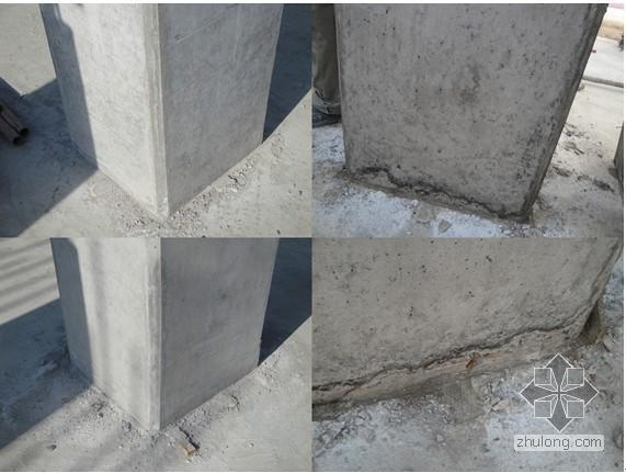 清水混凝土短柱施工总结