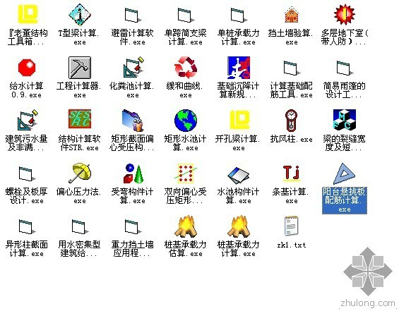 [小C分享]33个结构设计小软件