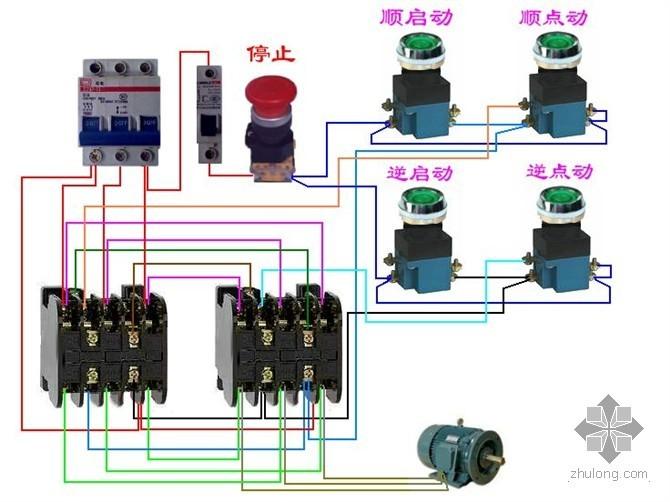 [免费下载]电气控制系统原理图(实物对照)