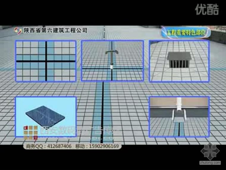 陕西交建集团办公楼申报国家优质工程8分钟视频