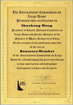 中国大坝协会汪恕诚理事长荣获国际大坝委员会终身成就奖