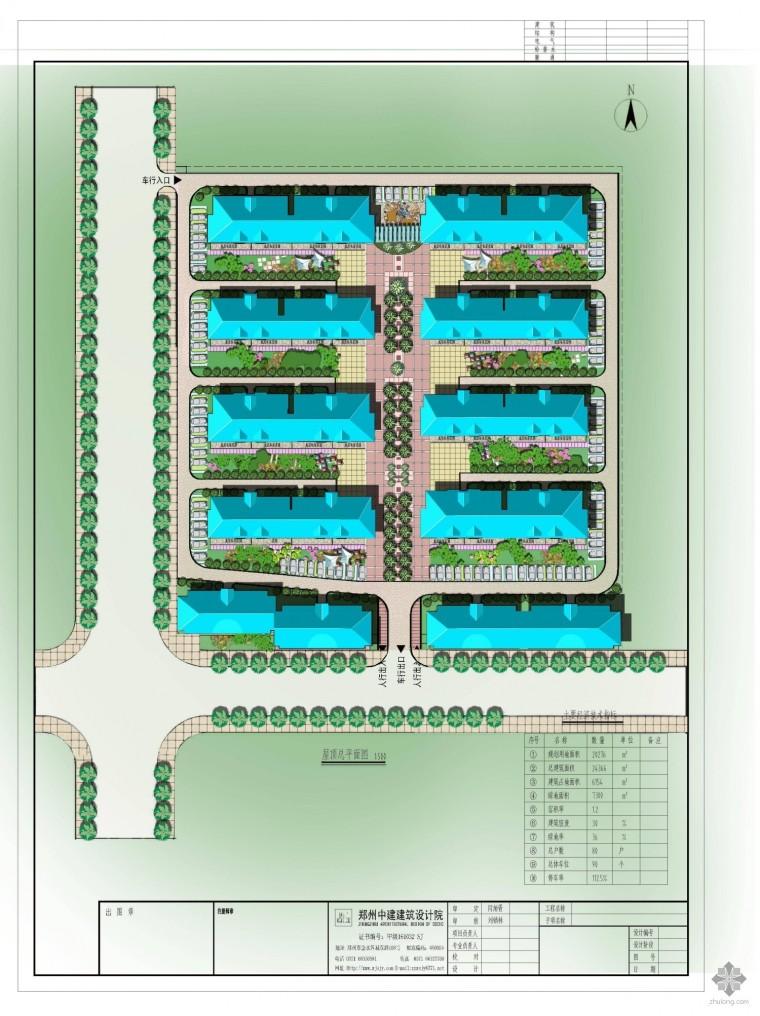 沁阳住宅小区规划方案带效果图 免费下载