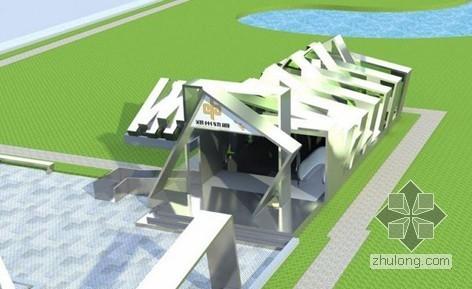 出入口膜结构设计方案展示