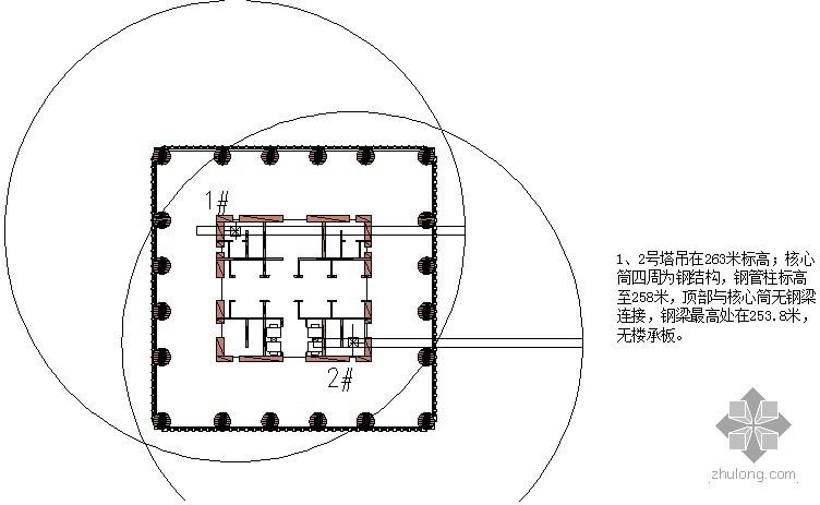 [260米]超高层MCR225A内爬式塔吊如何拆除?(有奖讨论)