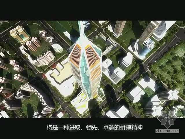 [660米级]深圳平安国际金融中心高清施工演示视频(高清无水印)