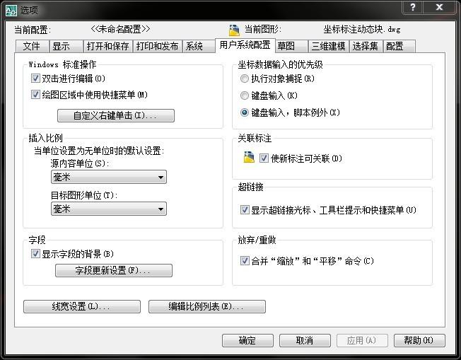 不用程序只用动态块实现坐标标注(适用CAD2006以上版本)