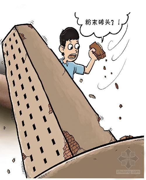住建部:未来五年开展工程质量专项治理