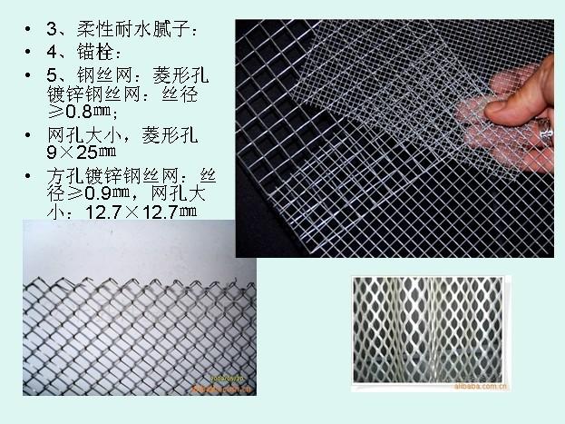 建筑节能外墙保温工程质量控制要点!