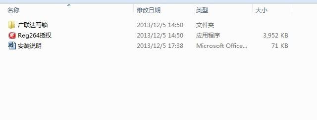 QQ截图20131208093532.jpg