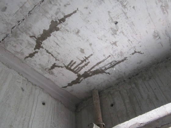 楼板开裂,啥原因,如何处理-IMG_0680.JPG