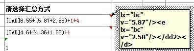 手算 配管配线怎么在CAD中快速量取长度?