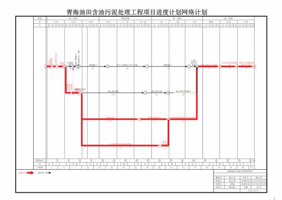 39.pdf.png