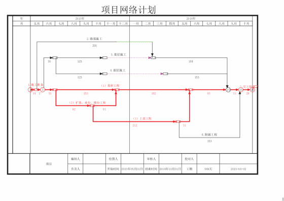 出图效果2.pdf.png