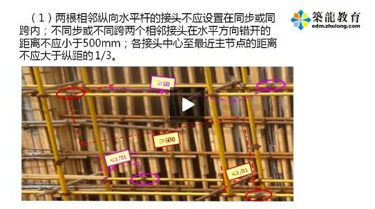 zhaojvn2008三大安全技术培训视频(脚手架、临电、塔吊)