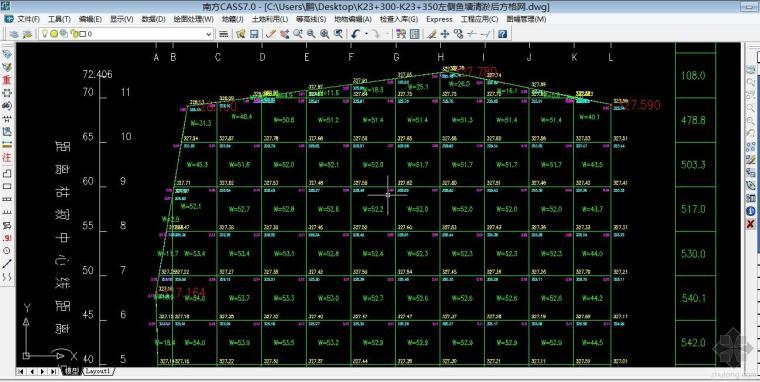 CASS7.0导出方格网角点高程数据到excel