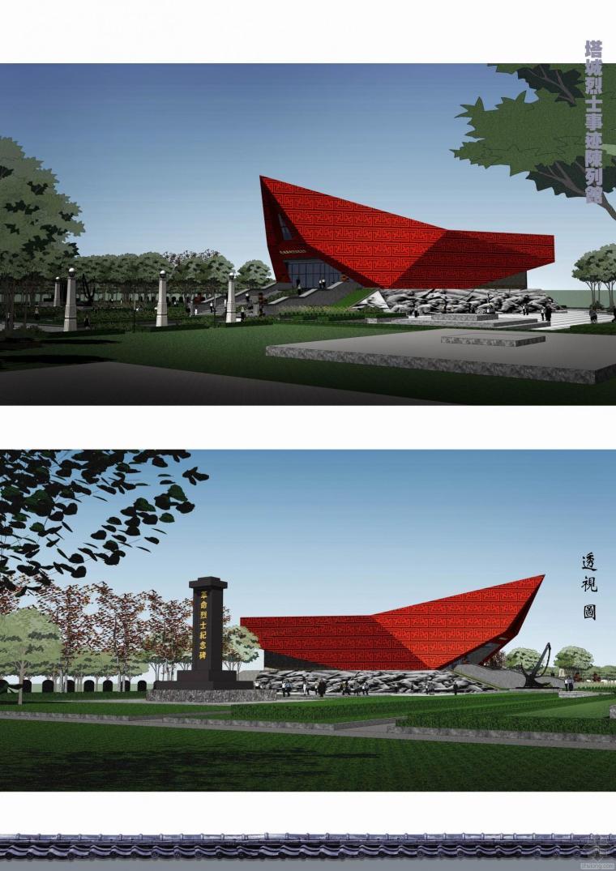 2000方的纪念馆 博物馆。平立剖,效果图