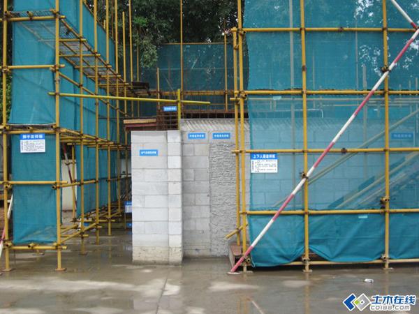 图解优秀的建筑施工优质工程是如何做到的