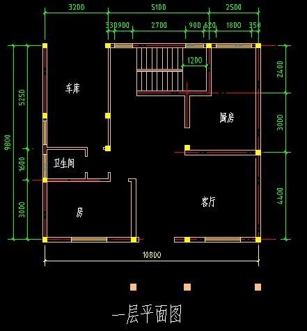 visio房屋平面图资料下载-自己画的建筑平面图9.8*10.8