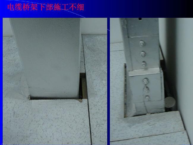 机电安装创优工程施工现场质量讲解(高清现场图片)
