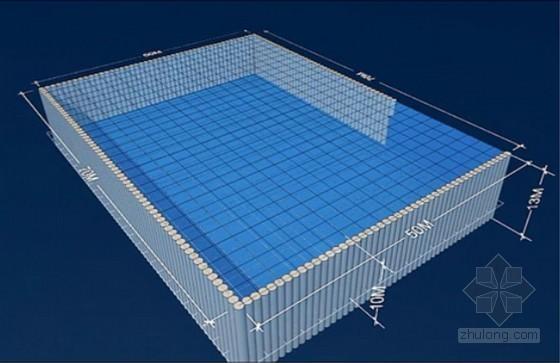 专利技术《LXK工法》深基坑支护工程