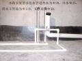 室内施工——国标标准工艺工程(图解)