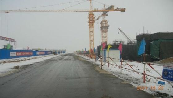建筑工程冬季施工论文(免费下载)