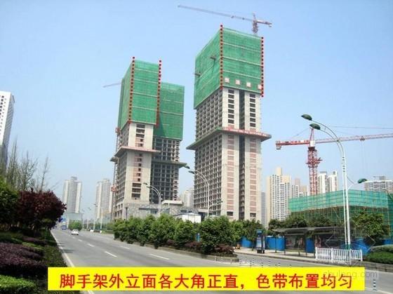 建筑施工岗位技能实用培训PPT(20篇)