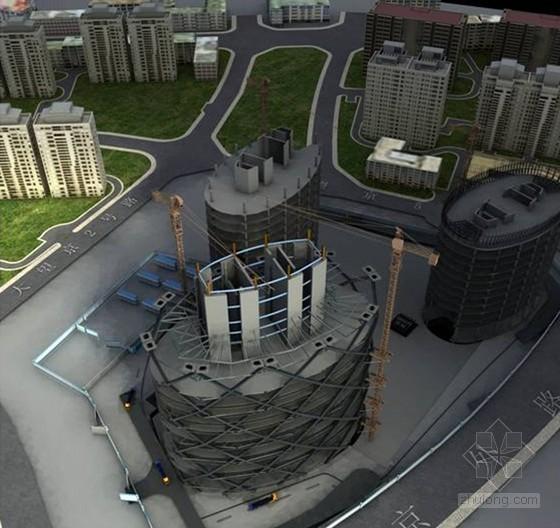 2013年最值得收藏地标建筑施工组织设计50篇