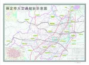 """河北:保定建设""""四纵四横两环""""高速公路网(图)"""