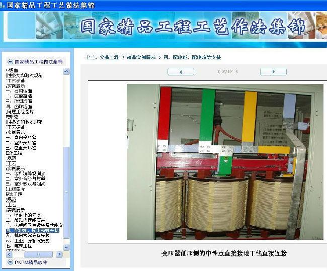 国家精品工程(鲁班奖)工艺做法集锦(737张图片)