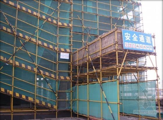 知名建筑企业现场安全文明施工管理标准化图集