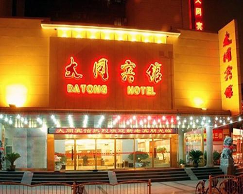 河南郑州大同宾馆空气能热泵热水工程案例分析