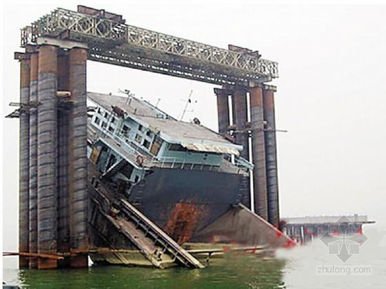 """最悲催的事:""""九江塌桥""""案7年未了 涉案船长刑期过半"""