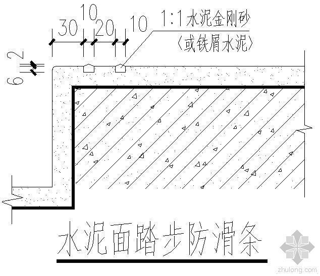 [施工技术]楼梯踏步细部常用做法(图)