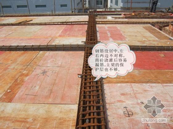 [建筑工程质量]建筑施工中常见的质量、安全问题.