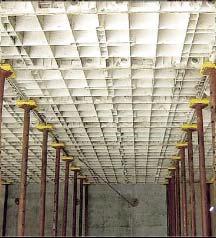 浅析复合塑料建筑模板发展前景