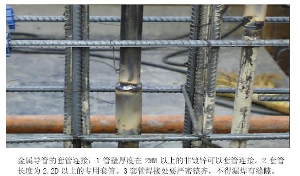 [电气工程1]配管目的与划分