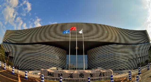 结构案列赏析:湖北省图书馆新馆结构设计