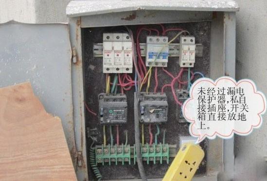 建筑施工中常见的质量、安全问题(超多图片)