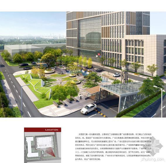 某办公广场景观设计