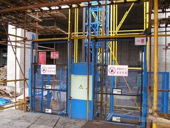 建筑工程安全文明施工设施创优策划