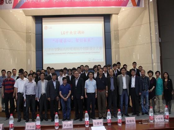天津市第九届高校暖通制冷创新设计大赛成功举办