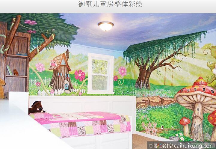 彩绘控—赋予儿童房不一样童趣墙绘