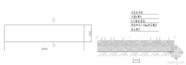 [值得收藏]小见的预制柱施工及吊装措施