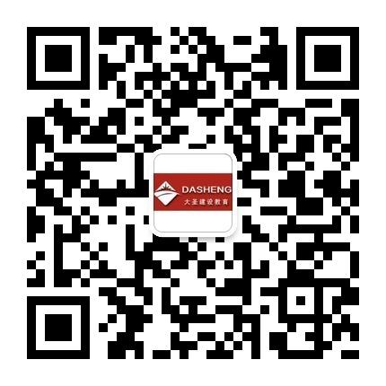 2014年河南一级建造师报名时间