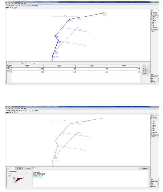GEO5岩质边坡稳定分析模块/Rock Stability