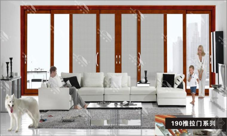 铝木门窗在季节中显现的优势