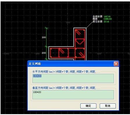 广联达GGJ2013对约束边缘构件钢筋处理的三种方法